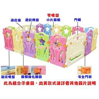 [10+2] 1870含運。嬰兒 寶寶 遊戲圍欄,護欄(遊戲墊,遊戲床參考)