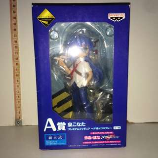 New Box Item: Authentic Jason Anime Cute Vintage Action Figure Collection, Ichiban KUJI Premium Prize A Collection, BANPRESTRO Product In 2007. New Item Sealed In Original Package. - MAY043