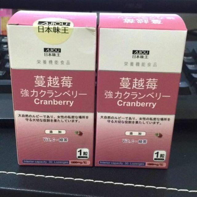 日本味王 蔓越莓錠
