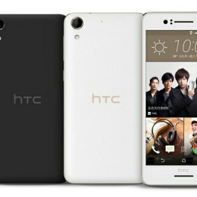 (降價)⭕全新⭕HTC Desire 728 雙卡手機↪白色↩