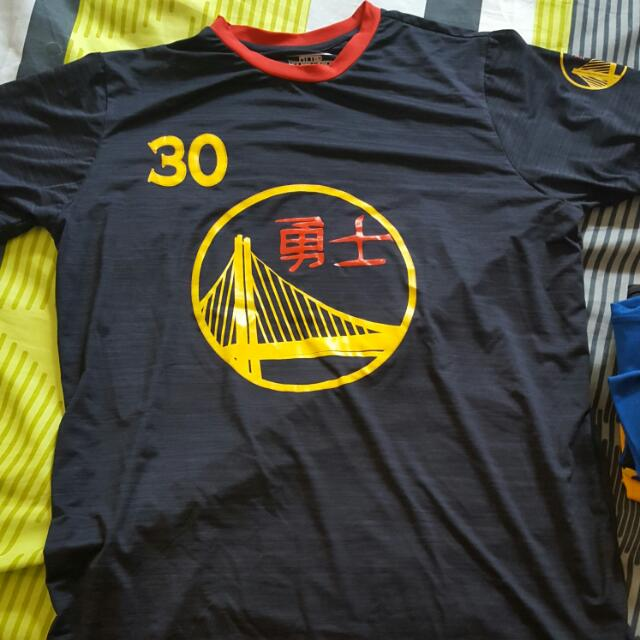 huge selection of e406b 26d3f Under Armour Stephen Curry Chinese Jersey Shirt Dri-fit Sz ...