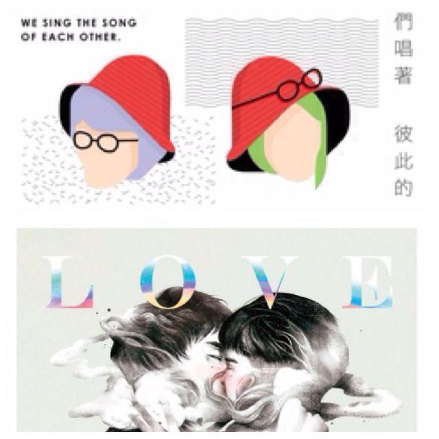 [換]我們唱著彼此的歌-鄭宜農X謝震廷換愛最大或hito流行音樂獎