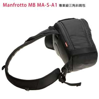 Manfrotto  Active sling 專業級三角斜肩包 MB MA-S-A1