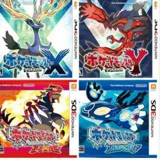 神奇寶貝XY紅寶石藍寶石復刻ORAS卡帶3DS完美存檔全精靈