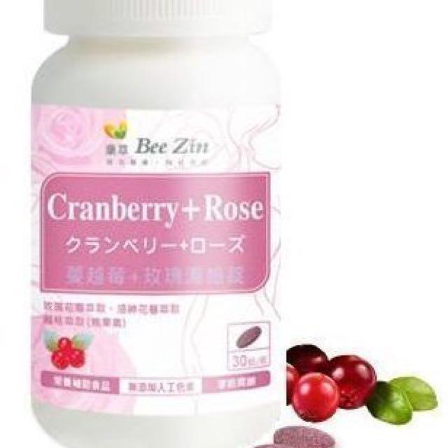 🌸私密處保養 蔓越莓+玫瑰濃縮錠60顆入🌸