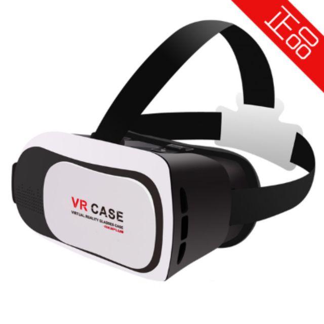 現貨 新款 暴風魔鏡VR BOX/CASE 立體虛擬實境 3D眼鏡遙控遊戲