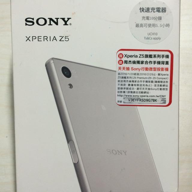 Sony z5  Sony Xperia Z5 E6653 八核 / 5.2吋 全新 拆封 未使用 !出售!