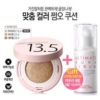 韓國 SO NATURAL 謊言氣墊 完美遮蓋 0.5數字氣墊