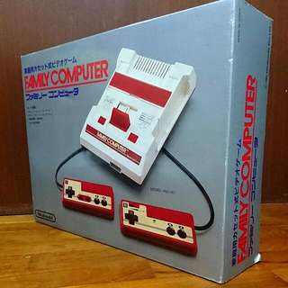 Nintendo Family Computer (Famicom) Console Set Japan (Pre-Loved & Fully Working