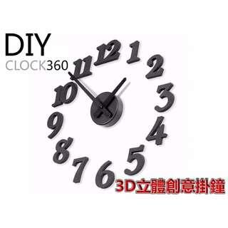 趣味DIY 3D立體數字創意掛鐘 時鐘