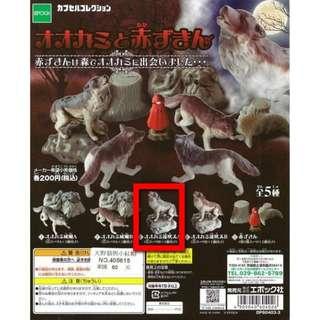 ♠ 扭蛋♠EPOCH -大野狼與小紅帽-3號