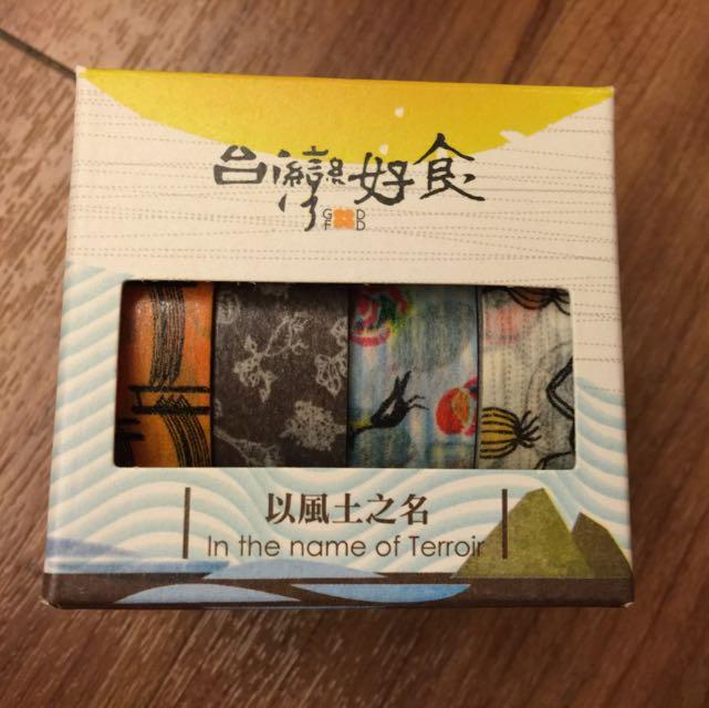 台灣好食紙膠帶-以風土知名