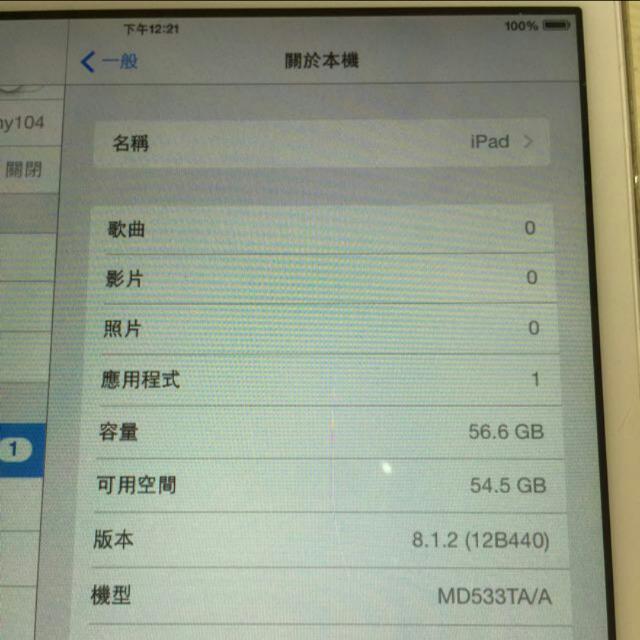 iPad Mini 1 (64G)