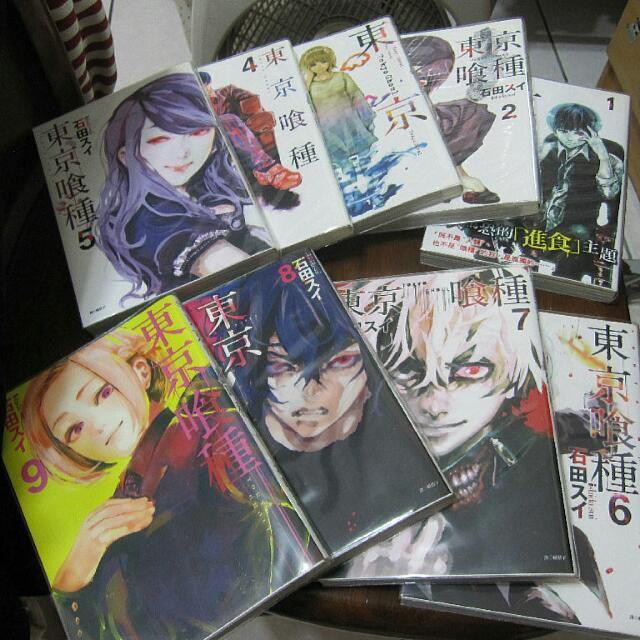 東京食屍鬼/Tokyo ghoul/東京喰種/漫畫