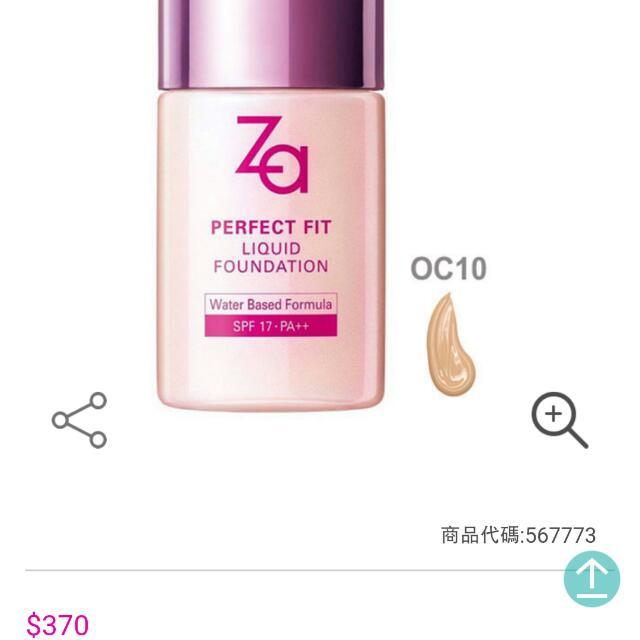 ZA裸妝心機輕潤粉底液