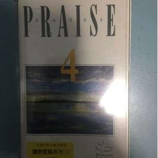 🚚 【聖歌hymn】PRAISE 4 (讚美歌集系列4)
