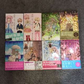 Neko To Watashi No Kinyoubi Manga Set