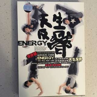 ENERGY - Born To Be Bad 天生反骨 Album + Poster & Postcards