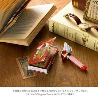 Card captor Sakura Makeup Set Clow Series Blush And Lip Balm