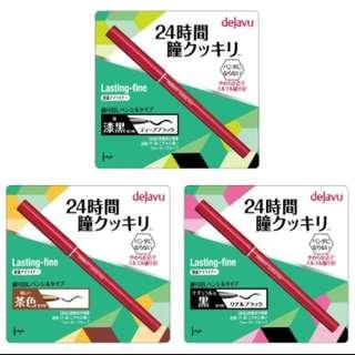 Dejavu 🇯🇵日本熱賣眼線筆—黑色、茶色(咖啡)