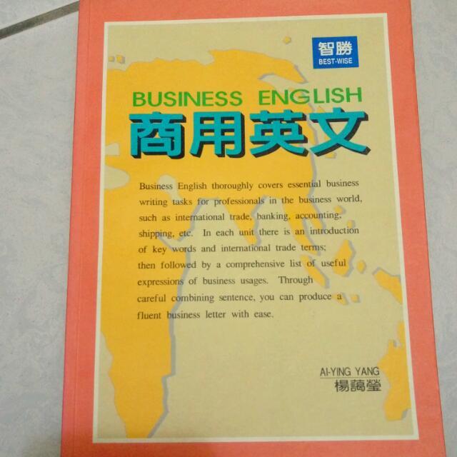 英文,心理學,金融,禮儀