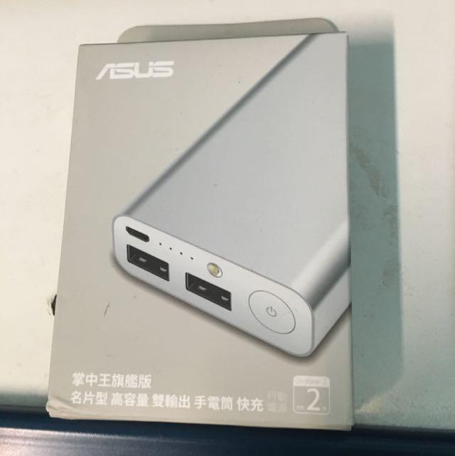 Asus ZenPower Pro 銀色