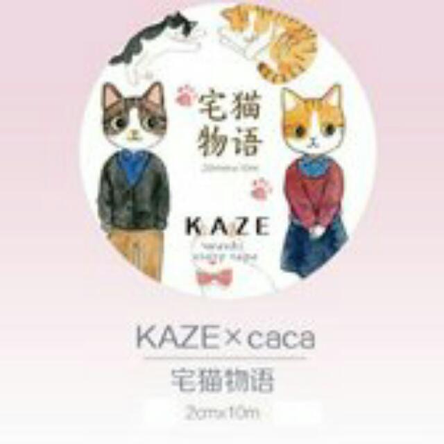 Kaze宅貓物語紙膠帶