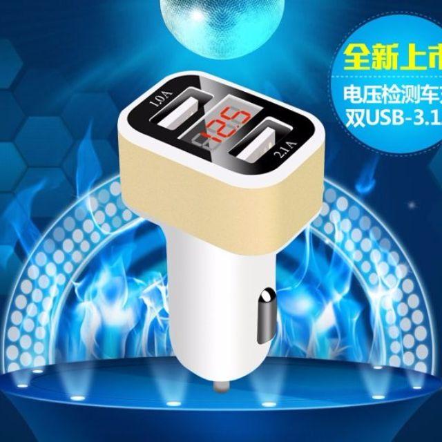 雙USB汽車車充通用車用手機充電器 多功能測電壓電流