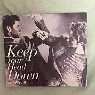 TVXQ Keep Your Head Down