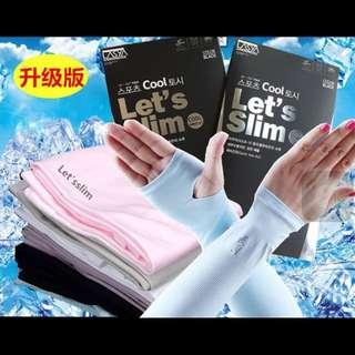 Mipan AQUA-X Let's Slim Arm Sleeves / Socks / Band