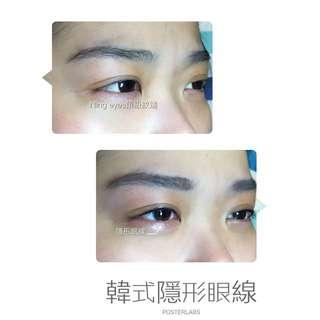 Ning Eyes 愛絲工作室 頂級紋繡/深層護膚