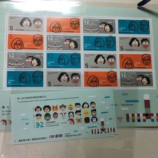 總統就職紀念郵票