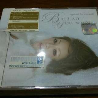 Ayumi Hamasaki Ballad You Were CD DVD Single Sealed