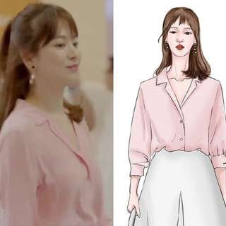 INSTOCK 2 Piece 'Song Hye Kyo' OL Outfit