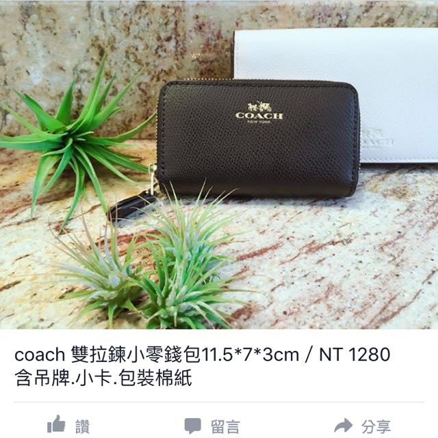 Coach 雙拉鍊小錢包