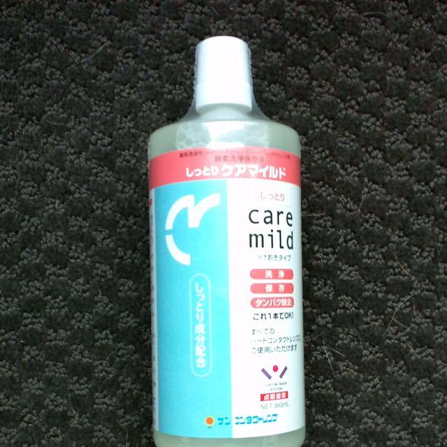 hard contact lense washing liquid