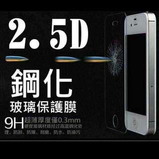 各大手機廠牌9H鋼化玻璃貼