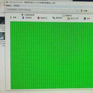Seagate SATA2 7200rpm 1TB