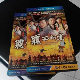 DVD  $6 Each.