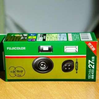 Fujifilm 30th Anniversary QUICKSNAP camera (FINAL Price)