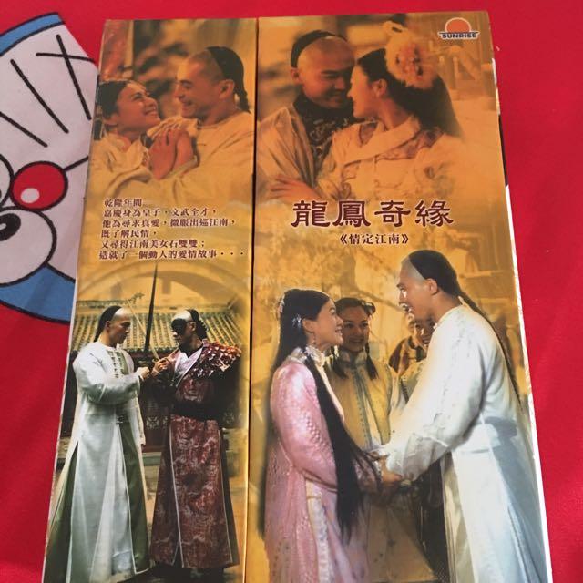 龍鳳奇緣 DVD 01~27全