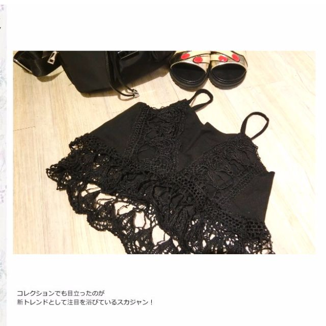 M/D💋蕾絲 緹花簍空 短版小可愛背心(黑色)比基尼外罩衫 現貨