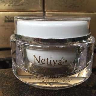 Netiya頂級7GF時空膠囊