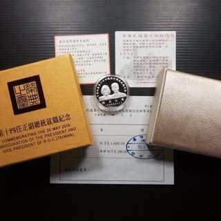 台灣錢幣第十四任總統副總統就職紀念幣蔡英文第一位女總統點亮新台灣