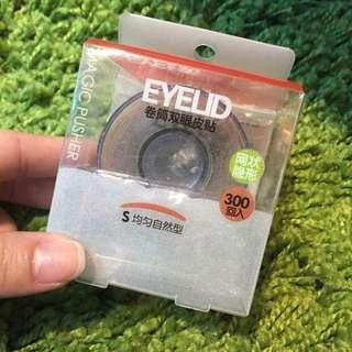 捲筒式膚色超隱形雙眼皮貼 (S細款 300入)