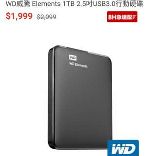 (預定)WD Elements 1TB 2.5吋行動硬碟