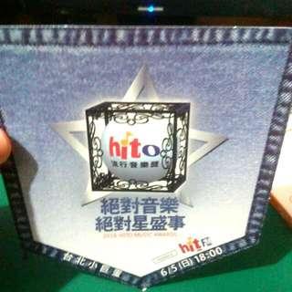 Hito 流行音樂獎門票