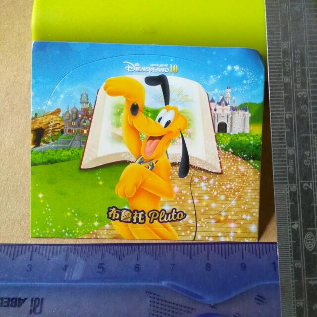 迪士尼貼紙-高飛狗布魯托