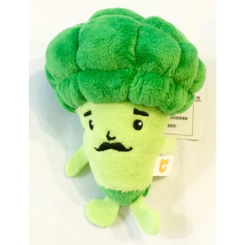 以樂玩具 花椰菜 綠花椰菜 小花椰菜 吊飾 絨毛娃娃 絨毛吊飾
