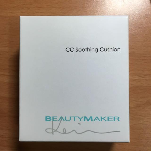 Beautymaker 舒芙蕾cc粉凝霜(白皙)